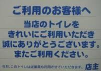 yjimage-7