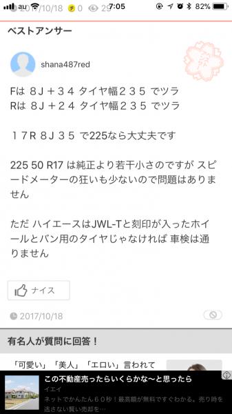 11CDD012-5110-4D4D-BE41-EF9E95F4612D