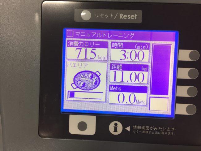 FC77353C-8565-4158-BCD2-F565BACFF208