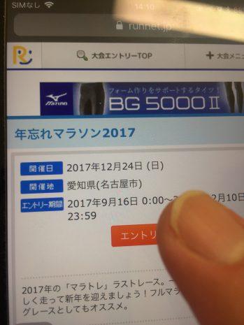 219B6B84-58CB-4E44-9D3F-88EE352B70FB