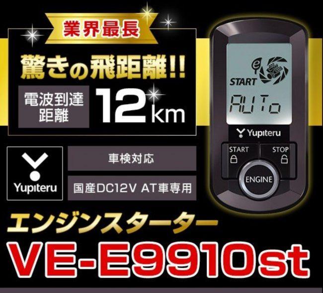 E4650D54-A7C3-4D9C-ACA5-4FC5C0E83104