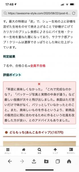 4BDD353C-E446-4412-812E-9A279794F654