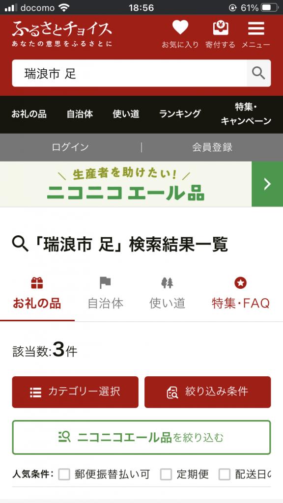 9CB44D94-C87F-4914-937F-CE5841C1FFB1