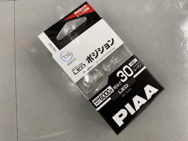 60E16530-D199-4BB7-ACF8-A373C71959F4